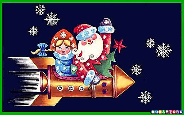 Santa-Rocket-Sleigh-Space-Classic-Christmas-Card-06