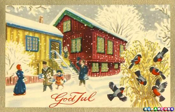old-norwegian-christmas-card-1953-2