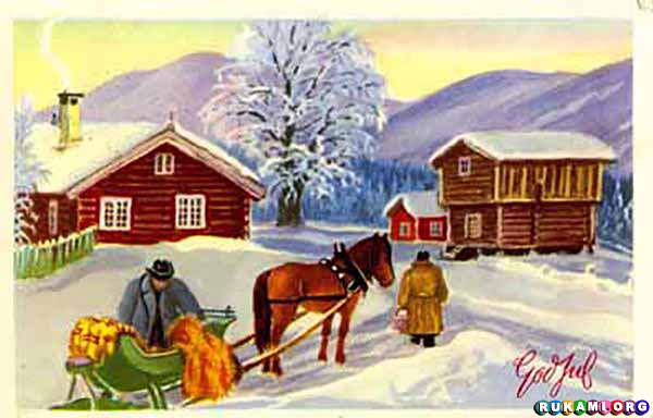 old-norwegian-christmas-card-1953