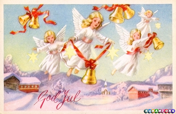 old-norwegian-christmas-card-1955